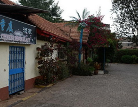 Nhà hàng Trung Quốc bị buộc đóng cửa vì phân biệt chủng tộc