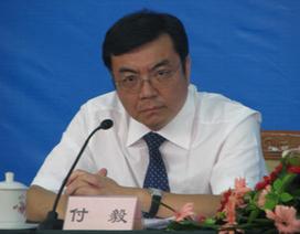 Trung Quốc khai trừ đảng Phó Chủ tịch Chính hiệp Thành Đô