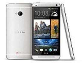Mua HTC One – Nhận quà tặng lên đến 6,9 triệu đồng