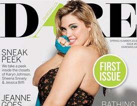 """Tạp chí thời trang dành cho phụ nữ """"quá khổ"""""""