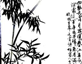 Triển lãm đầu tiên về thư pháp thơ chữ Hán của Chủ tịch Hồ Chí Minh