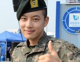 Nghệ sỹ Hàn Quốc bị kỷ luật vì đi... mát-xa trong khi tại ngũ