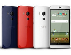"""HTC tổ chức sự kiện đặc biệt ngày 20/10, ra mắt smartphone """"bom tấn"""" mới?"""