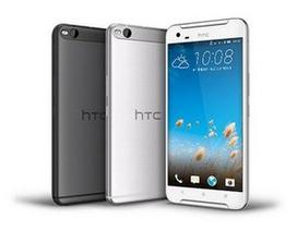 """HTC trình làng phablet cấu hình mạnh, giá """"mềm"""""""