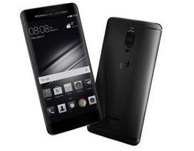 Huawei trình làng smartphone Mate 9, bản đặc biệt có màn hình cong và 6GB RAM