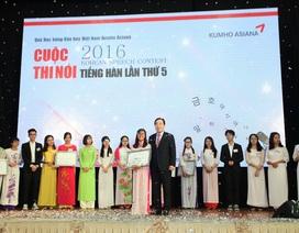 Tập đoàn Hàn Quốc tạo cơ hội du học và du lịch cho 20 sinh viên