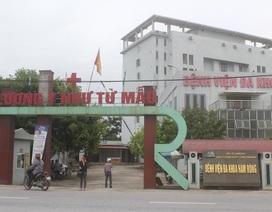 Vụ bệnh viện bị phạt vì khám không báo cáo: Chủ tịch Hội đồng quản trị nhận sai
