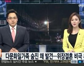 Bộ Ngoại giao nói về vụ mẹ con người Việt bị sát hại tại Hàn Quốc