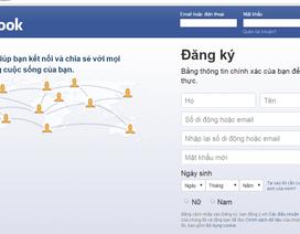 """Đà Nẵng khuyến cáo cán bộ không """"lướt"""" Facebook trong giờ làm việc"""