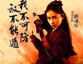 Ngô Thanh Vân xuất hiện trên poster phim Ngọa hổ tàng long phần 2