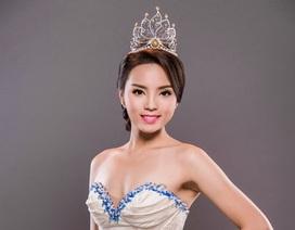Kỳ Duyên tham dự chung kết Hoa hậu Việt Nam với tư cách... khán giả
