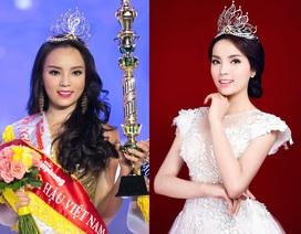 Kỳ Duyên xác nhận sẽ không đến đêm chung kết Hoa hậu Việt Nam