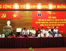 Phía Nam: 5 bệnh viện ký cam kết làm hài lòng người bệnh