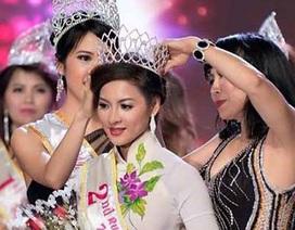"""Người đẹp """"nude để thiền"""" sẽ bị xử phạt vì thi Hoa hậu chui?"""