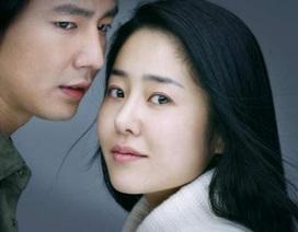 "Jo In Sung hẹn hò ""ác nữ Mishil"""