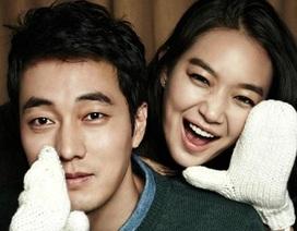 """So Ji Sub và Shin Min Ah """"vừa ăn kiêng vừa yêu nhau"""""""