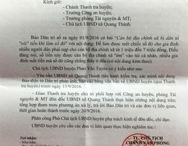 """Cán bộ địa chính xã bị dân tố """"vòi"""" tiền khi làm sổ đỏ: UBND huyện Yên Thành chỉ đạo xử lý"""