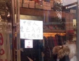 Cửa hàng quần áo ở Bắc Kinh đề biển cấm người Trung Quốc