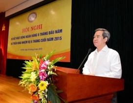 Thống đốc Bình: Tái cơ cấu, ngân hàng không lo bị thiệt về tiền bạc