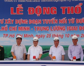 1.600 tỷ đồng làm đường đấu nối với cao tốc TPHCM – Trung Lương
