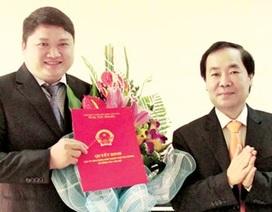 Ông Vũ Đình Duy đã viết 3 đơn xin nghỉ phép, vẫn mất liên lạc