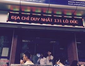 Tiêm vắc xin dịch vụ tại Hà Nội: Chen lấn, đợi chờ đến bao giờ?