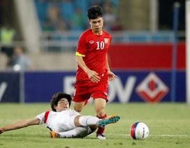HLV Miura triệu tập Công Phượng để thi đấu với Man City