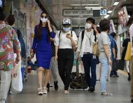 Dịch MERS ở Hàn Quốc: Đã có 4 người chết, 900 trường học đóng cửa