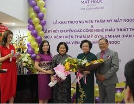 Thành lập viện thẩm mỹ mắt đầu tiên tại Việt Nam