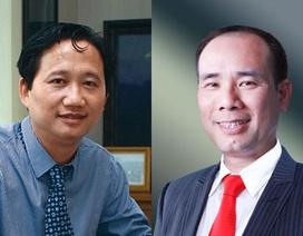 Con đường thăng tiến của nguyên Tổng Giám đốc PVC Vũ Đức Thuận