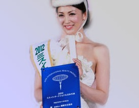 Người đẹp Nhật Bản đăng quang Hoa hậu Quốc tế