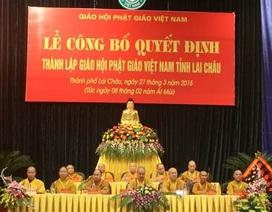 Thành lập Giáo hội Phật giáo Việt Nam cấp tỉnh cuối cùng trong cả nước