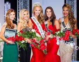 Người đẹp Oklahoma đăng quang Hoa hậu Mỹ 2015