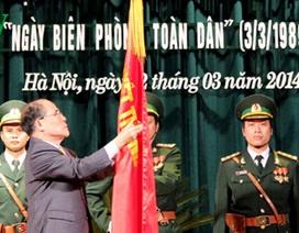 Bộ đội Biên phòng đón nhận Huân chương Hồ Chí Minh