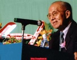 GS.TS, Nhà giáo nhân dân Nguyễn Chung Tú qua đời