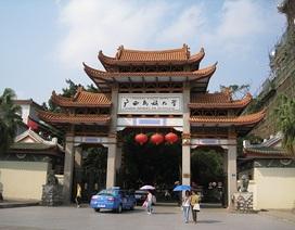 33 học bổng toàn phần tại Trung Quốc