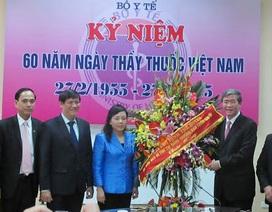 Ông Đinh Thế Huynh chúc mừng Bộ Y tế nhân Ngày Thầy thuốc Việt Nam