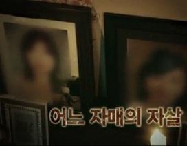 Điều tra lại vụ cưỡng hiếp tập thể nữ diễn viên Hàn