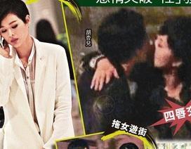 Bị phụ tình, nữ diễn viên Hồ Hạnh Nhi quay sang yêu phụ nữ