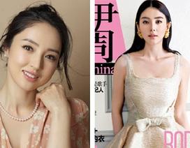 Mỹ nhân Hoa ngữ khoe vẻ đẹp trong veo