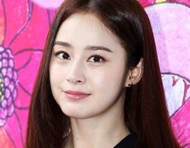 Ngắm Kim Tae Hee xinh đẹp khoe chân thon