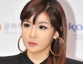 Sốc với gương mặt cứng đơ của người đẹp xứ Hàn