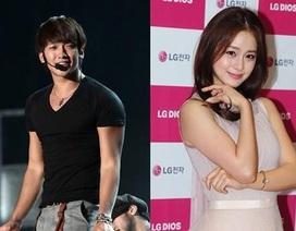 Bi (Rain) lần đầu chia sẻ về bạn gái Kim Tae Hee