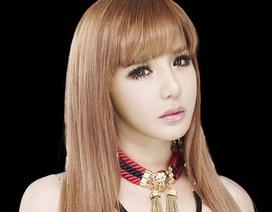 """Sự thật về việc thành viên nhóm 2NE1 """"buôn"""" ma túy"""