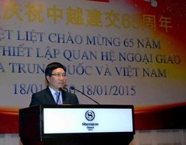 Thương mại Việt - Trung tăng hơn 1.500 lần sau 23 năm