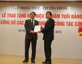 Ông Phạm Long Trận nghỉ hưu, TGĐ VNPT tạm giữ ghế Chủ tịch