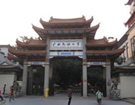 Tuyển sinh du học Trung Quốc kỳ nhập học tháng 9/2013 đến trường Đại học Dân tộc Quảng Tây