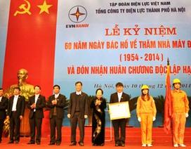 Điện lực Hà Nội nhận Huân chương Độc lập hạng Nhất