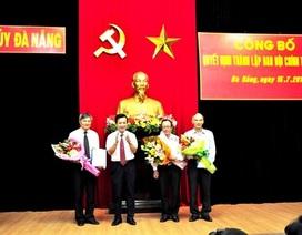 Ra mắt Ban Nội chính Thành ủy Đà Nẵng