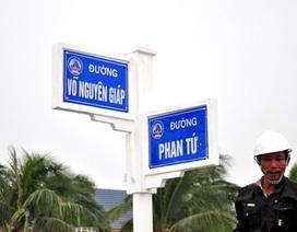 Đà Nẵng gắn tên đường Võ Nguyên Giáp